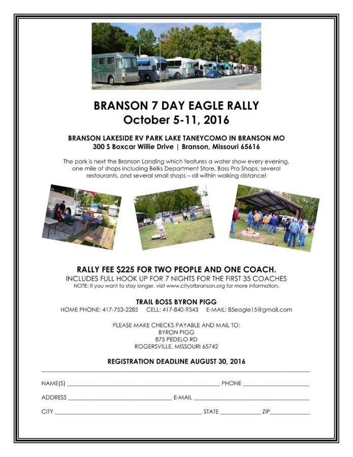 Branson 2016 Rally Announcement